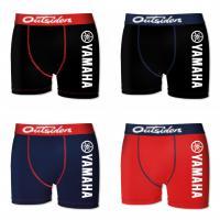 Nieuw binnen bij Robbetextiel, Yamaha boxers